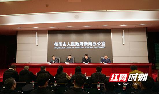 """12月19日,衡阳市召开了""""圣诞平安夜安全保卫工作""""新闻发布会。"""