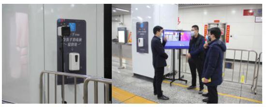 地铁五一广场站,无感红外人体热成像测温系统试点