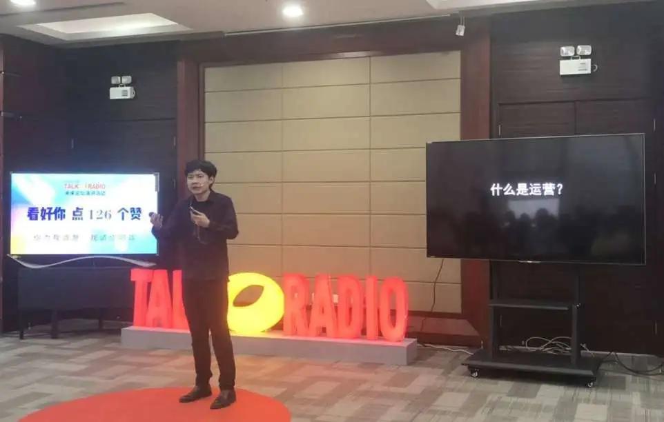 林子晗在湖南人民广播电台进行演讲