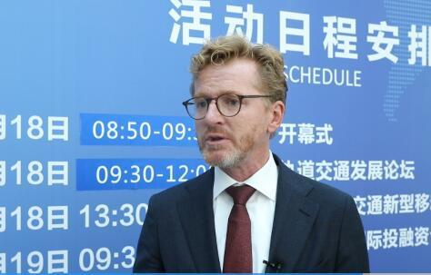德国西门子交通大中华区总裁 Juergen Model