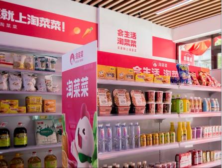 """图说:""""一店多能""""的淘菜菜小店是3500户居民的共同选择"""
