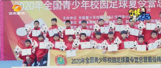 湖南仅此一人!11岁足球小将入选全国最佳阵容
