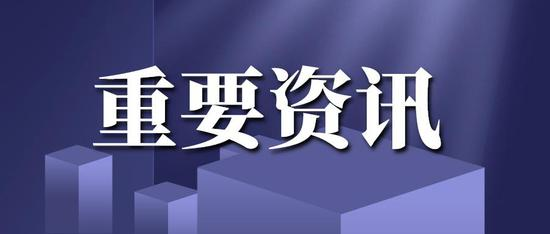 """湖南公考报名进行时:长沙农业农村局一岗位""""千里挑一"""",26"""