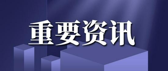 张家界发布通告:7 月 22 日晚第一场魅力湘西所有观众属于高