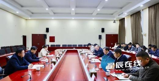 沈裕谋兼任长沙高铁新城党工委书记