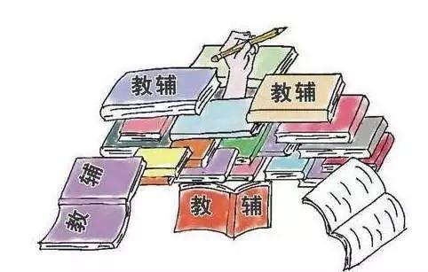 湖南省纪委通报5起中小学违规征订教辅材料问题