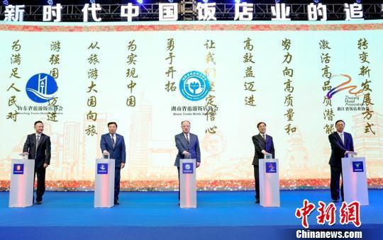 大会发布《推动中国饭店业高质量发展倡议书》。主办方供图