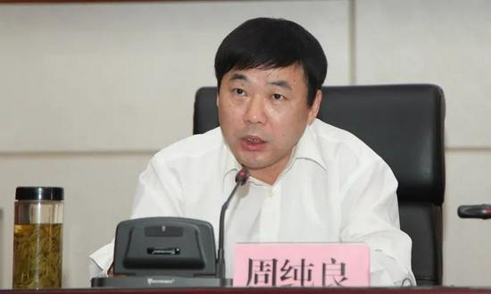 湖南省科学技术厅副厅长周纯良接受审查调查