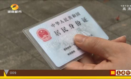 """@湖南考生,身份证办理""""绿色通道""""开通啦!"""