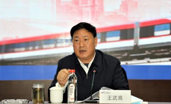 湖南軌道交通控股集團有限公司黨委書記、董事長王武亮被查