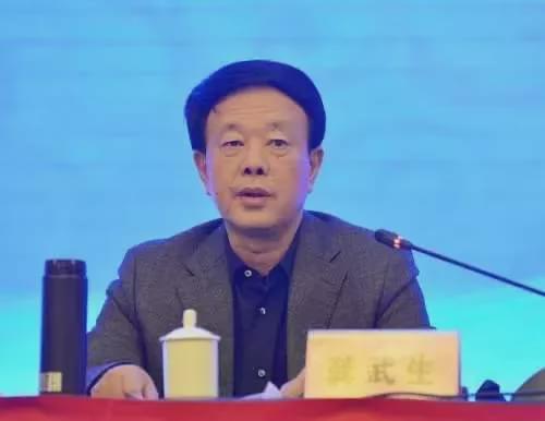 娄底市委原书记龚武生被逮捕