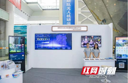 """2020年湖南旅博会期间,""""游潇湘·精品线路云平台""""展区"""