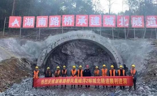▲2019年12月6日,湖南路桥凤凰磁浮2标城北隧道正式进洞施工。
