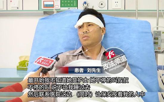 转危为安的刘先生对徐财茗的搭手相助感激不尽。