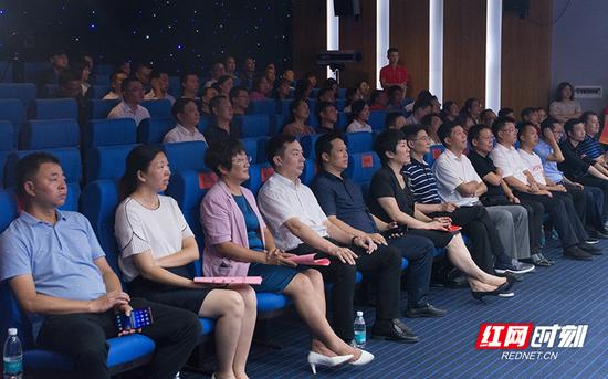 湖南红网、郴州市及资兴市相关领导参加了上线仪式。