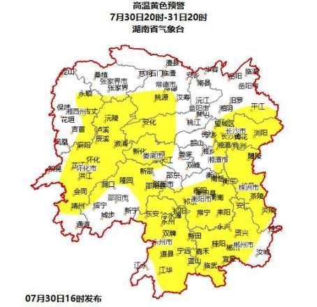 湖南发布高温黄色预警,局部地区将达 37 ℃以上