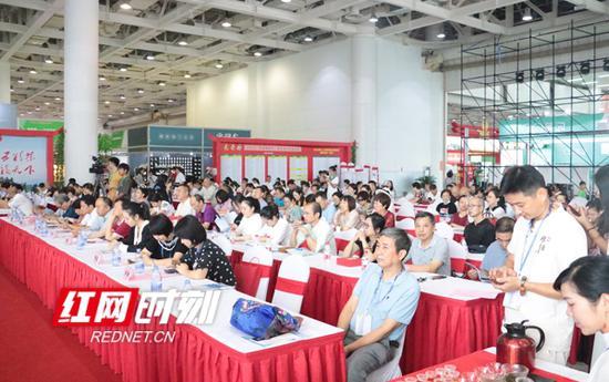 湖南省茶业协会茶器专业委员会成立大会现场