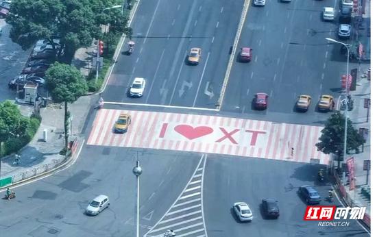 湘潭也有粉色斑马线了 又添一处浪漫打卡地