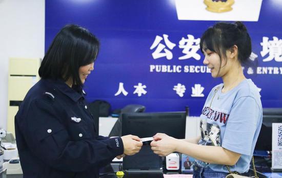 停办 6 年后,益阳这个区又能办理临时身份证了