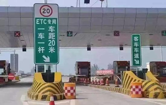 ▲元旦起,高速公路ETC收费将全面上岗位