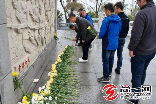 常德水文局干部职工为先烈敬献鲜花。通讯员聂昊摄