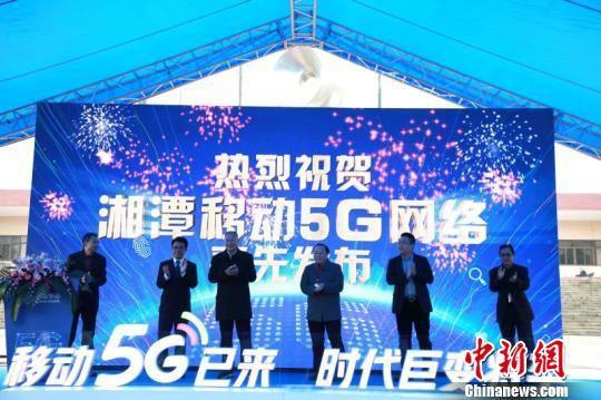 3月9日,湖南省首个建在高校的5G基站在湘潭大学开通。 湘潭大学供 摄