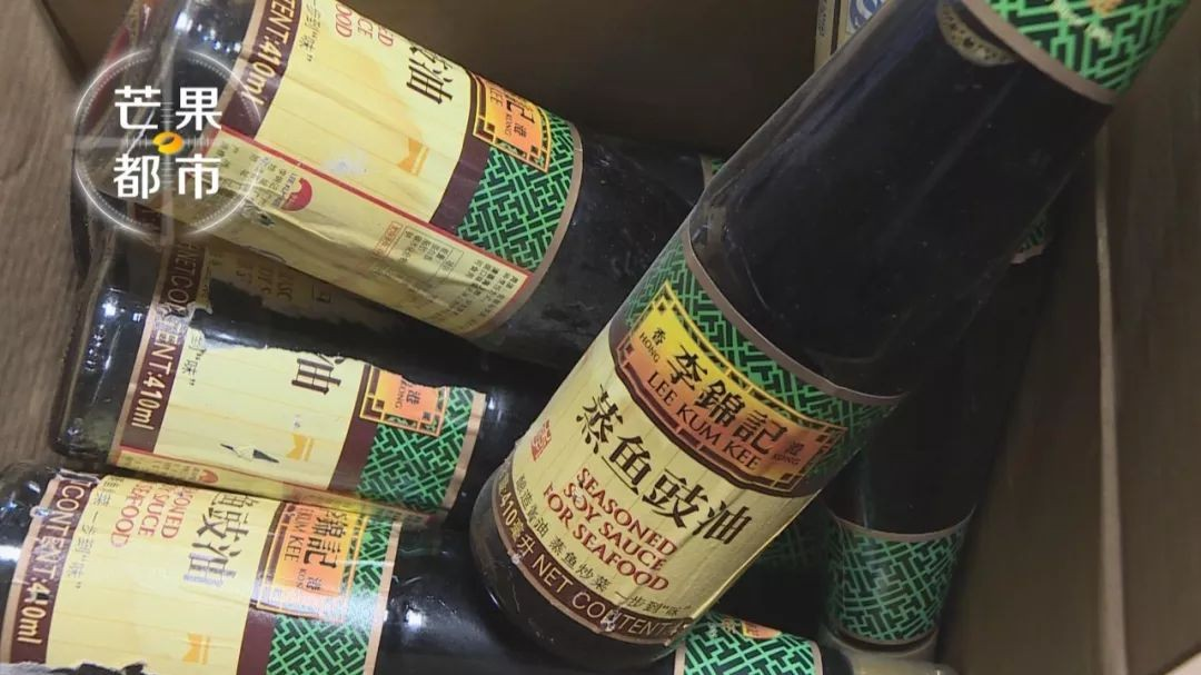 """小心!假""""李锦记蒸鱼豉油""""流入了市场"""