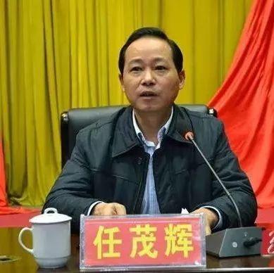 岳阳市纪委一副书记拟任华菱集团纪委书记