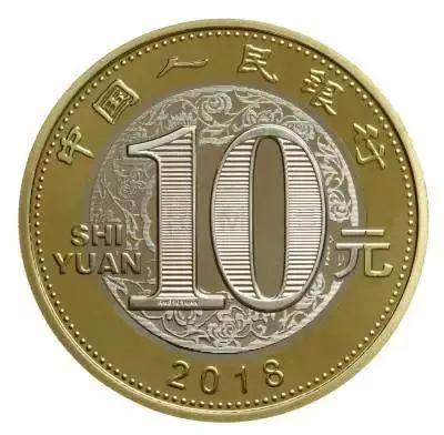 12月15日!央行开始发行3元10元