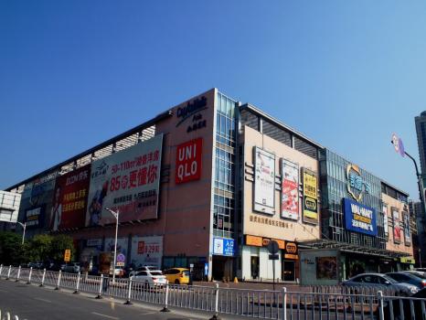 凯德广场·肇庆,肇庆图片