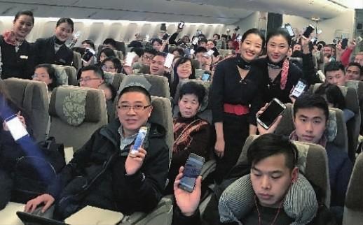 飞机上能玩手机啦!长沙已有WiFi航班 可上网追剧