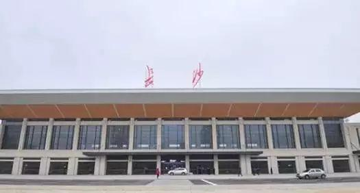 图为长株潭城铁长沙站