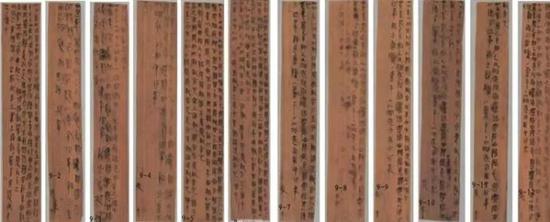 (反映中原人定居里耶的简牍,2002年龙山里耶古城遗址出土。)