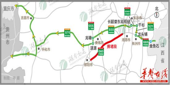 (四)G4京港澳高速岳阳大荆段绕行建议