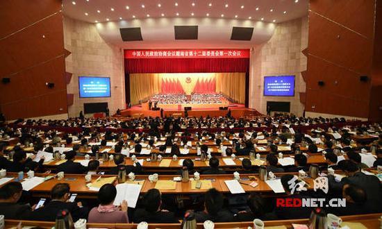 今日,湖南省政协十二届一次会议在湖南省人民会堂闭幕。