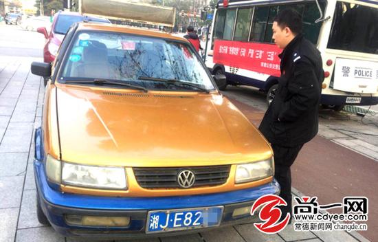 民警现场查获的违法车辆。尚一网通讯员 刘小满 汤雅琴 摄