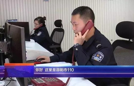 邵阳16岁男孩烧炭自杀 凌晨一通外地报警电话救了他