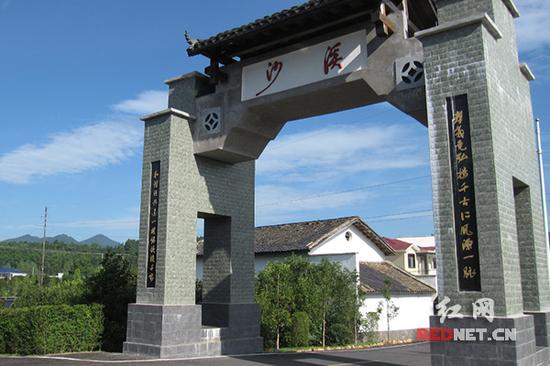 浏阳市文家市镇沙溪屋场门楼。