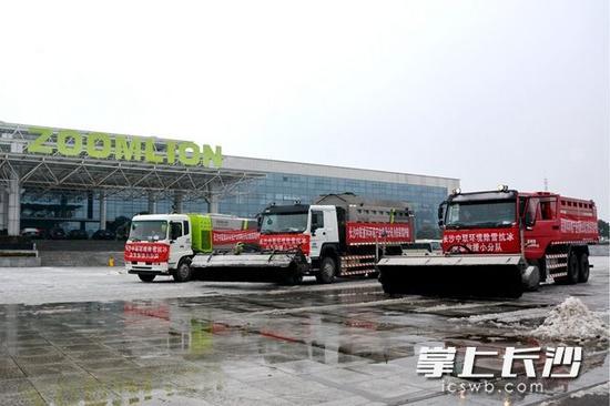 1月28日,麓谷企业中联环境派出5台除雪装备车,在星城除雪破冰。通讯员 何姜