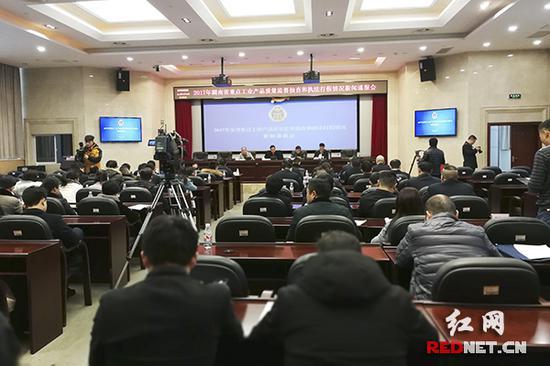 9日,湖南省发布2017年全省重点工业产品质量监督抽查大数据。