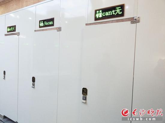 厕所门板也藏着科技元素。