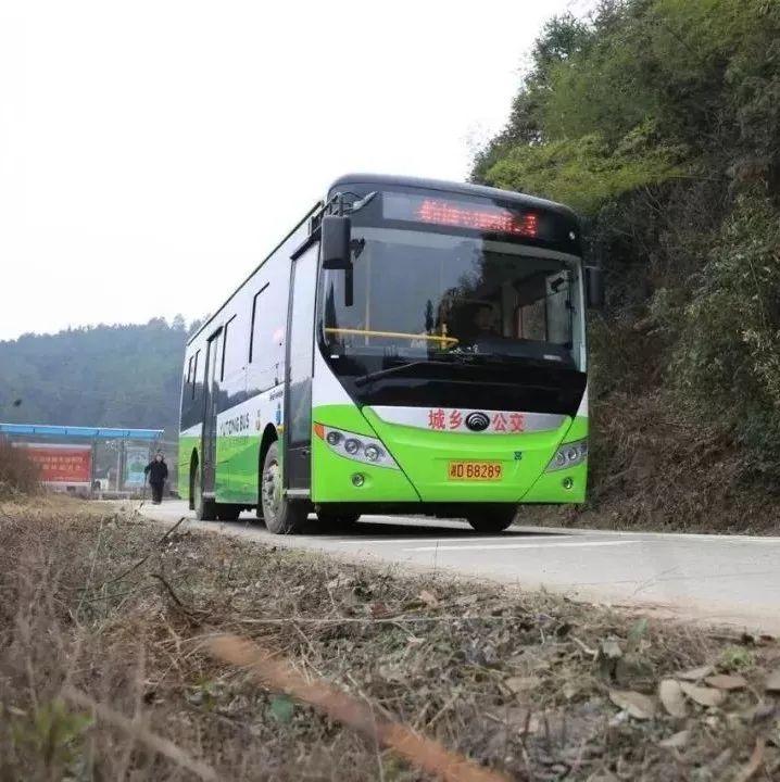 衡阳开通的这条公交线路 将影响17个村3.6万人的生活