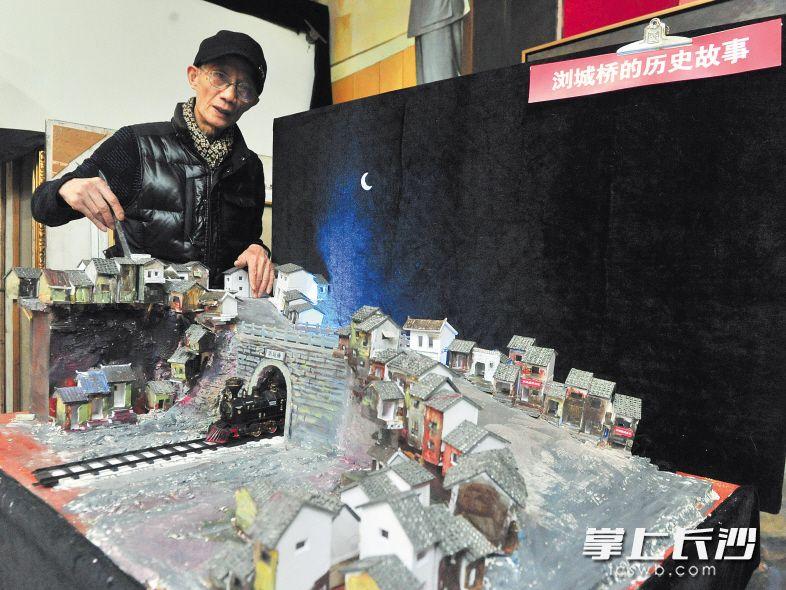昨日,杨克起设计制作的浏城桥模型向公众展出。长沙晚报记者 贺文兵 摄