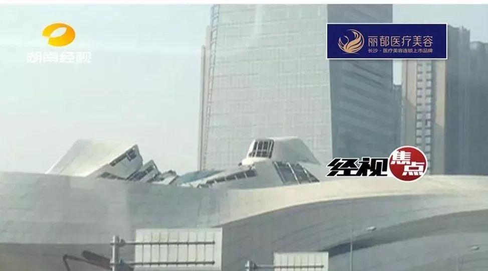 """网传""""梅溪湖艺术中心塌方""""?记者调查:是谣言!"""