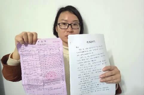 """长沙""""好百年""""商铺老板携款跑路 8名消费者联名上告"""