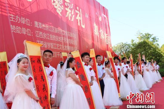 """资料图:32对""""零彩礼""""新人举行集体婚礼,以实际行动抵制""""天价彩礼""""。余江区宣传部供图 图文无关"""