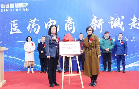 湖南省中药资源与开发创新创业教育基地揭牌