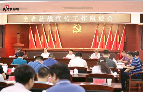 7月16日上午,省委统战部组织召开全省统战宣传工作座谈会。