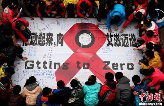 资料图:市民在抗艾滋病宣言上签名。程千俊 摄