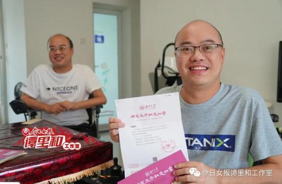 2020年7月31日,龚后武第三次考上博士,终于收到湖南大学博士研究生录取通知书